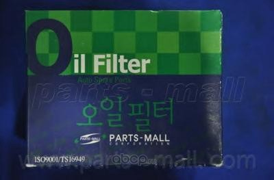 Масляный фильтр (Parts-Mall) PBB006 (фото, вид 1)