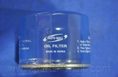 Масляный фильтр (Parts-Mall) PBB006 (фото, вид 3)