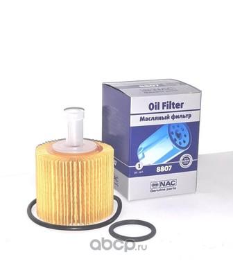 Фильтр масляный двигателя (Nac) 8807 (фото, вид 1)