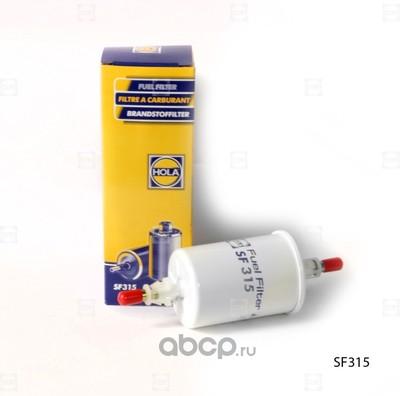Фильтр топливный (HOLA) SF315 (фото, вид 1)