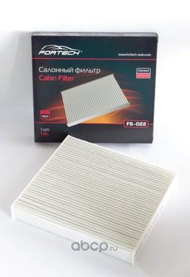 Фильтр салонный (Fortech) FS022 (фото, вид 1)