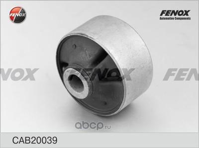Подвеска, рычаг независимой подвески колеса (FENOX) CAB20039 (фото, вид 1)