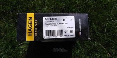 Колодки тормозные передние (Sangsin brake) GP1400 (фото, вид 2)