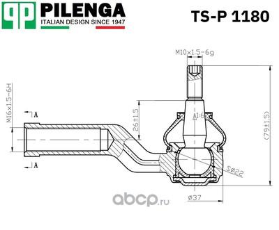 Рулевой наконечник правый (PILENGA) TSP1180 (фото, вид 1)