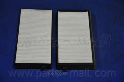 Фильтр (Parts-Mall) PMB010 (фото, вид 1)