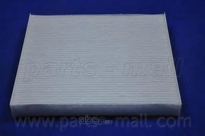 Фильтр салона, пылевой (Parts-Mall) PMA031 (фото, вид 1)