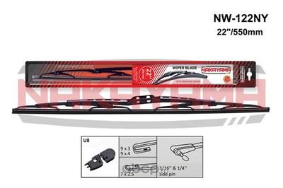 Щётка каркасная, крючок,боковой штырь, 550мм (NAKAYAMA) NW122NY
