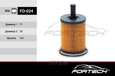 Фильтр масляный (Fortech) FO024 (фото)