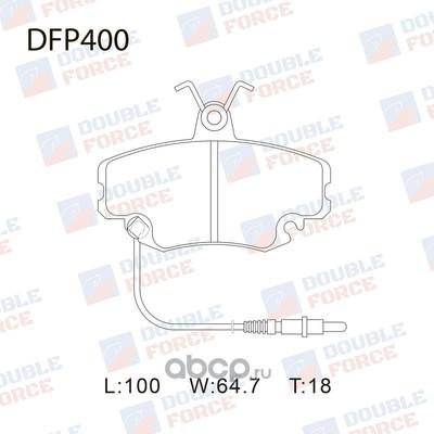 Колодки тормозные дисковые (DOUBLE FORCE) DFP400