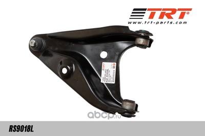 Рычаг подвески левый после (TRT) RS9018L