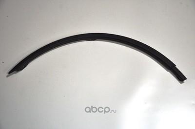 Молдинг арки крыла переднего левого (Renault) 6001548285
