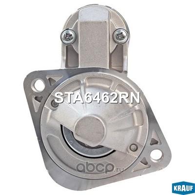 Стартер (Krauf) STA6462RN