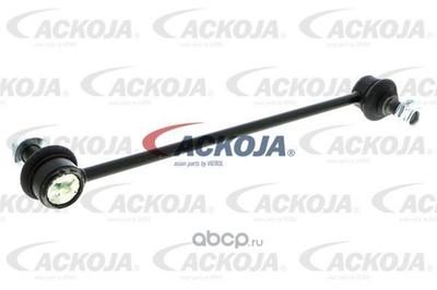 Тяга/стойка стабилизатор (ACKOJAP) A531164