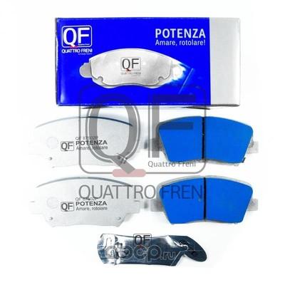 Колодки тормозные передние (QUATTRO FRENI) QF87502P