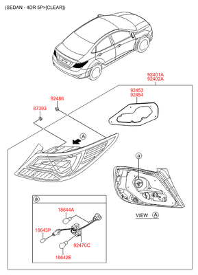 Фонарь задний (Hyundai-KIA) 924021R220
