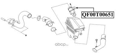 Датчик массового расхода воздуха в сборе (QUATTRO FRENI) QF00T00651