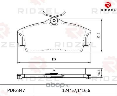 Колодки тормозные / дисковые / передние (RIDZEL) PDF2347