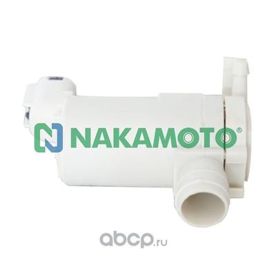 Насос омывателя (Nakamoto) U030022