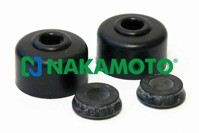 Ремкомплект рабочего тормозного цилиндра (Nakamoto) B050081