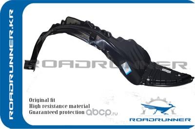 Подкрылок (ROADRUNNER) RR6388095F0A