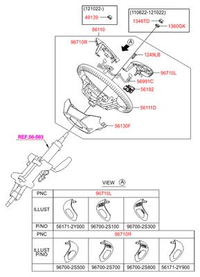 Шайба металлическая (Hyundai-KIA) 1360214001