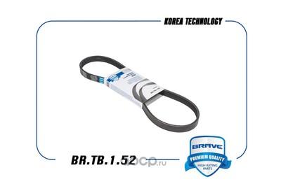 Ремень поликлиновой (BRAVE) BRTB152