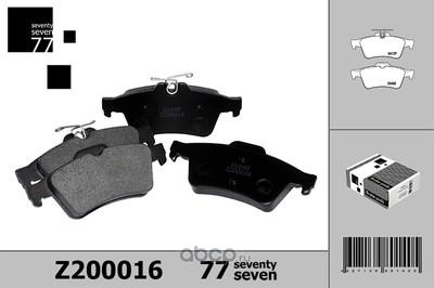 Колодки тормозные дисковые задние (комплект) (77 Seventy Seven) Z200016