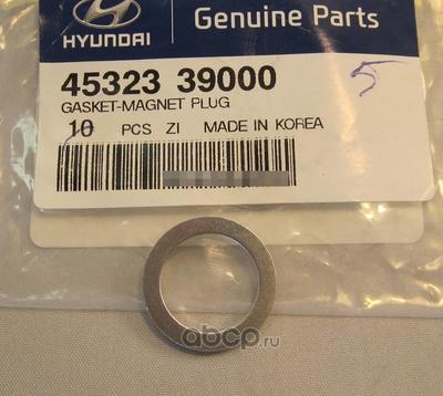 Уплотнительное кольцо сливной пробки (Hyundai-KIA) 4532339000