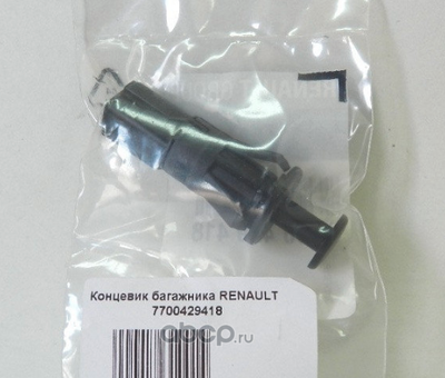 Концевик двери Рено Логан 2014 артикул 7700429418 купить (RENAULT) 7700429418