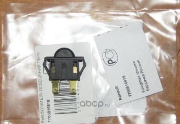 Концевик Рено Логан оригинал цена (RENAULT) 7700816818