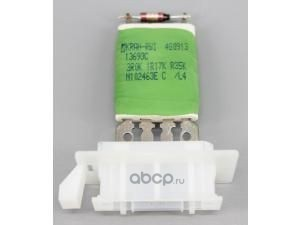 Резистор для Рено Логан 2011 цена (RENAULT) 6001547488 (фото)
