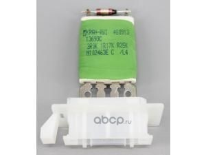 Резистор Рено Логан цена (RENAULT) 6001547488 (фото)