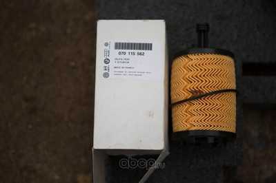 Фильтр масляный (VAG) 70115562