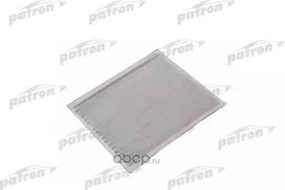 Салонный фильтр (PATRON) PF2095