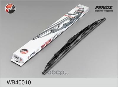 Задняя щетка стеклоочистителя Фольксваген Шаран (FENOX) WB40010