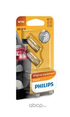 Лампа накаливания, фонарь указателя поворота (Philips) 12961B2 (фото)