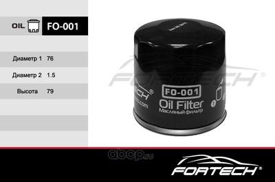 Фильтр масляный (Fortech) FO001