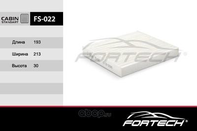 Фильтр салонный (Fortech) FS022 (фото)