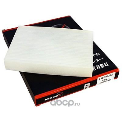 Фильтр салонный SUZUKI SPLASH 08- (KORTEX) KC0043