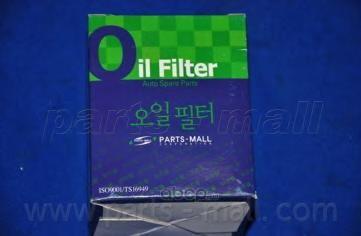 Масляный фильтр (Parts-Mall) PBG037 (фото)