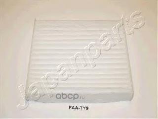 Фильтр, воздух во внутреннем пространстве (Japanparts) FAATY9