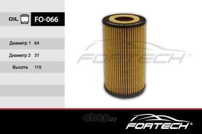 Фильтр масляный (Fortech) FO066