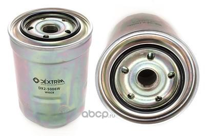 Фильтр топливный (Dextrim) DX25006W