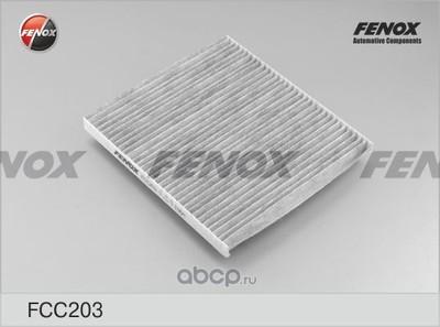 Фильтр, воздух во внутренном пространстве (FENOX) FCC203
