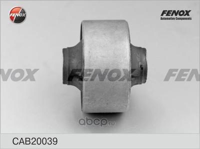 Подвеска, рычаг независимой подвески колеса (FENOX) CAB20039 (фото)