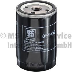 Масляный фильтр (Ks) 50013051