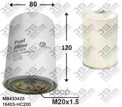 Фильтр топливный (JS Asakashi) FC326J