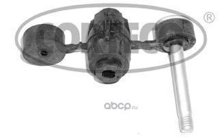 Опора, стабилизатор (Corteco) 21652487