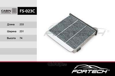 Фильтр салонный угольный (Fortech) FS023C