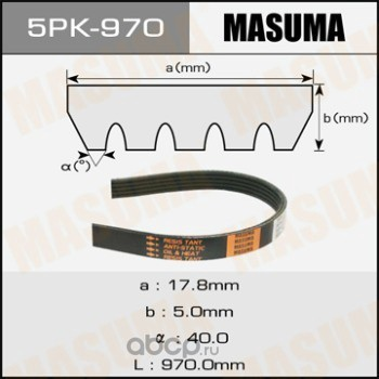 Ремень привода навесного оборудования (Masuma) 5PK970